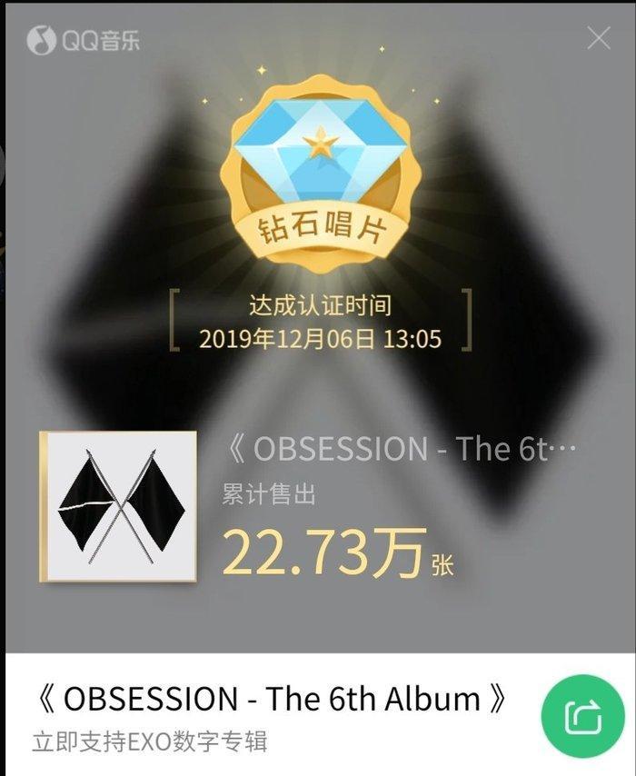 AlbumOBSESSIONcủa EXOđã đạt chứng nhậnDiamondcủa QQ Music.