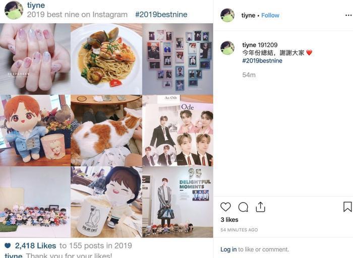 9 bức ảnh hot nhất Instagram 2019 của người dùng @tiyne.(Ảnh:tiyne Instagram)