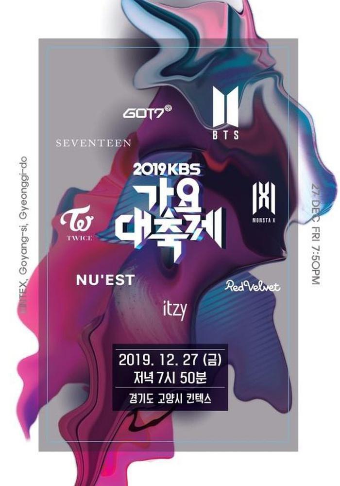 dàn line-up cuối cùng của 2019 KBS Song Festival chính thức được công bố.