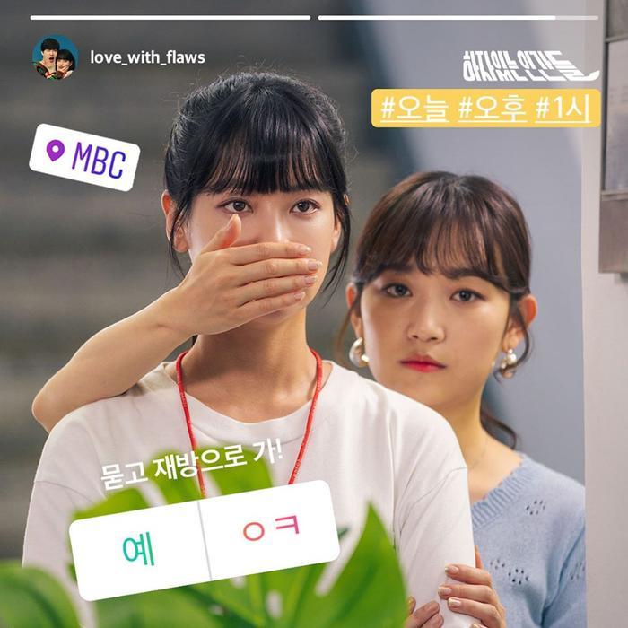 Love With Flaws của Ahn Jae Hyun  Oh Yeon Seo: Đầy đủ từ ngôn tình, đam mỹ đến bách hợp ảnh 10