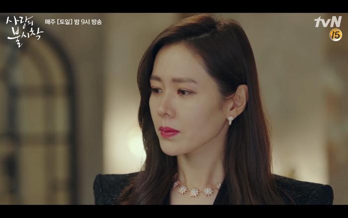 Hạ cánh nơi anh tập 1: Son Ye Jin bất ngờ tỏ tình với Hyun Bin khi đang khổ sở chạy trốn khỏi sự truy sát ảnh 3