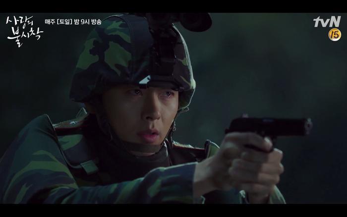 Ri Jung Hyuk là một sĩ quan tài năng.