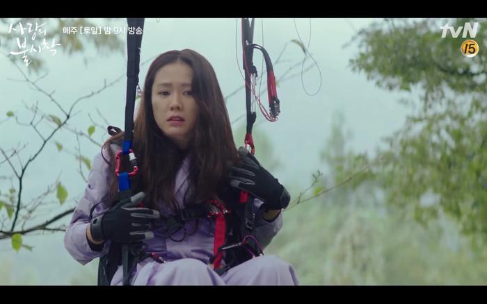 Cuộc gặp trớ trêu đầu tiên của Se Ri và Jung Hyuk.
