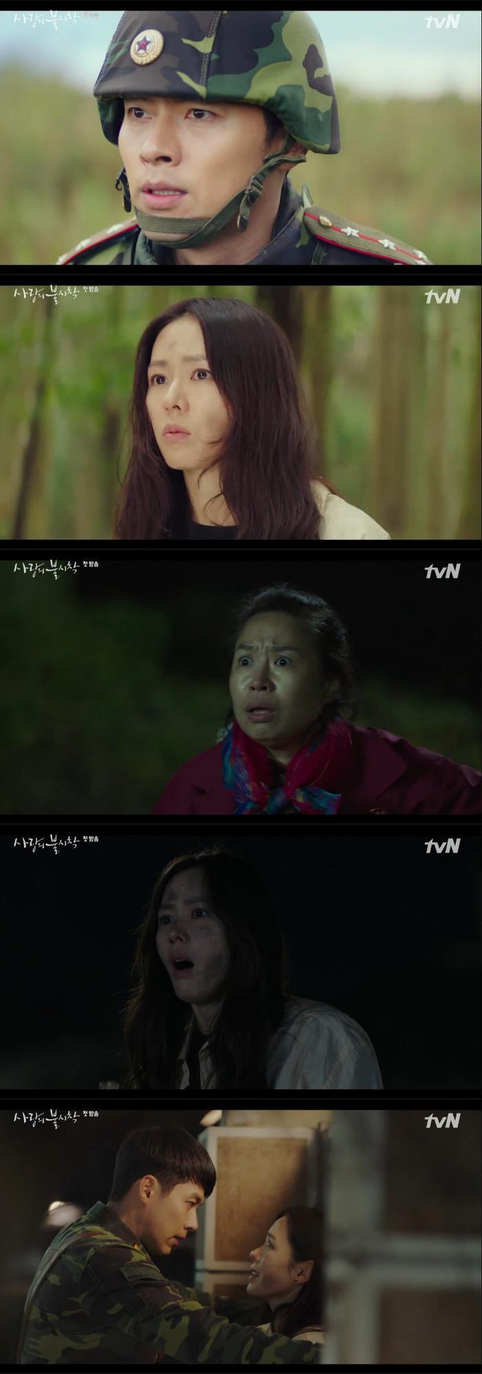 Hạ cánh nơi anh tập 1: Knet chỉ trích nhân vật của Hyun Bin, chê bai thậm tệ diễn xuất của Son Ye Jin ảnh 4