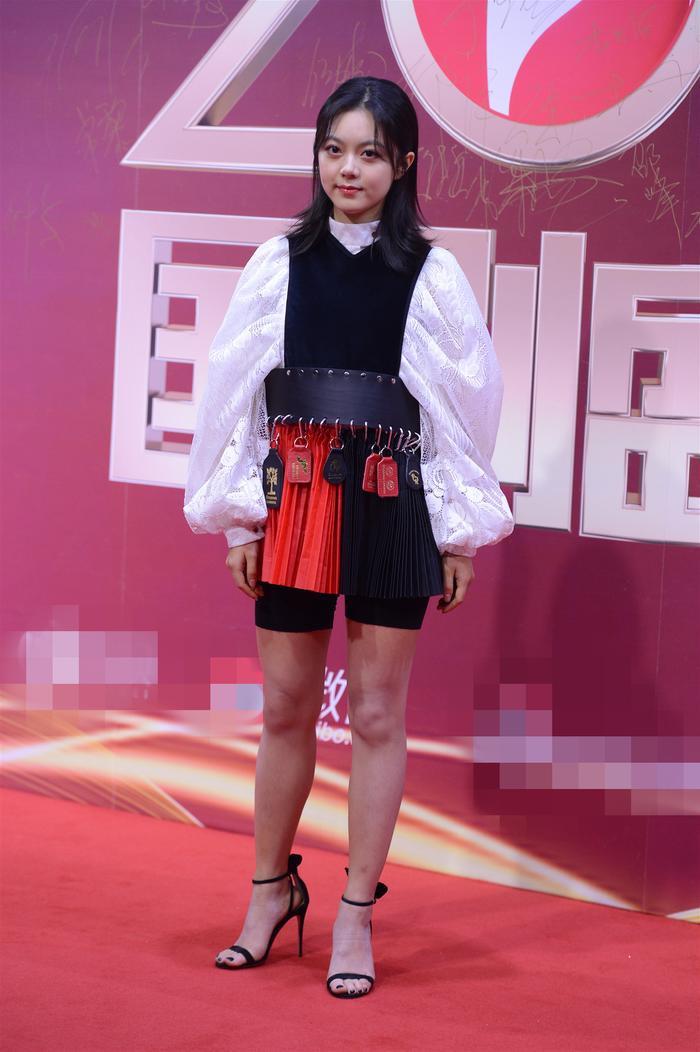 Triệu Kim Mạch