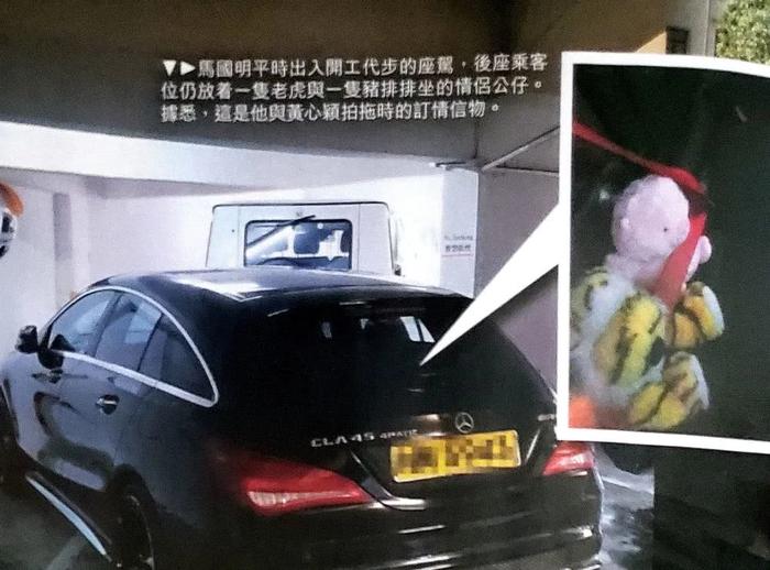 Huỳnh Tâm Dĩnh trở về Hong Kong là muốn cầu xin Mã Quốc Minh nối lại tình xưa? ảnh 8