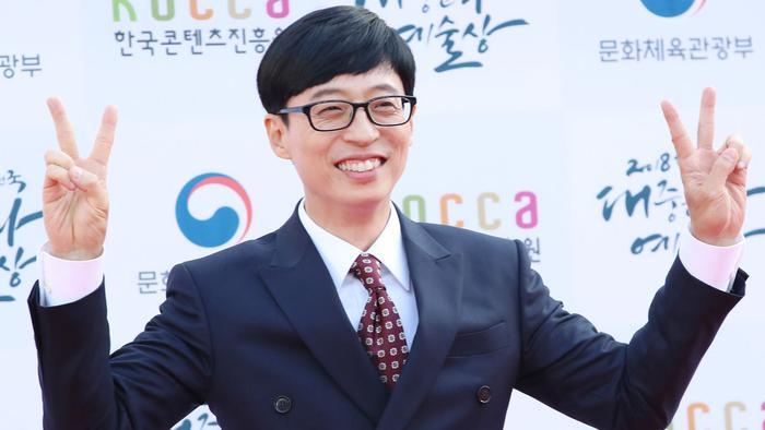 Dính tới nghi án quấy rối tình dục, MC quốc dân Yoo Jae Suk bàng hoàng lên tiếng ảnh 3