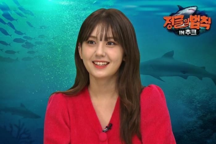 Jeon Somi muốn kết hôn ở tuổi 27, Knet một mực khuyên ngăn ảnh 2