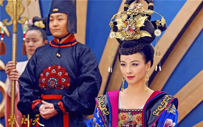 Trương Đình vai Vi Quý Phi