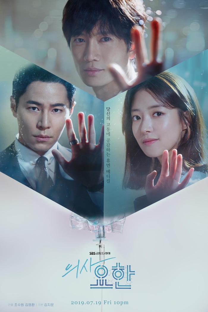 10 bộ phim truyền hình Hàn Quốc được tìm kiếm nhiều nhất trên toàn thế giới năm 2019 ảnh 3