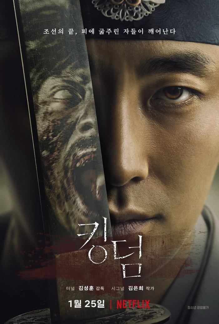 10 bộ phim truyền hình Hàn Quốc được tìm kiếm nhiều nhất trên toàn thế giới năm 2019 ảnh 9