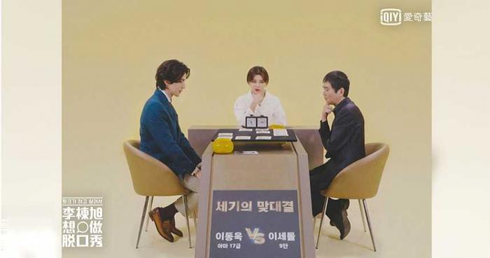Lee Dong Wook chia sẻ kinh nghiệm theo đuổi đối tượng mình thích cực bá đạo ảnh 5