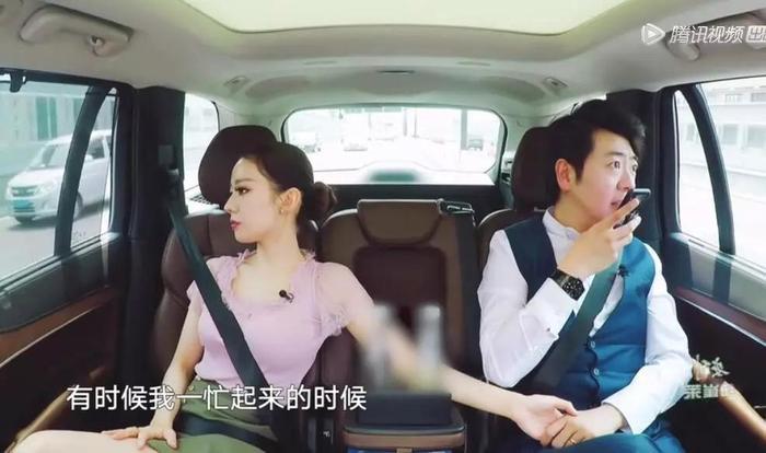 Cặp đôi vững mạnh nhất màn ảnh Hoa ngữ 2019: Tiêu Chiến  Vương Nhất Bác, Lý Hiện  Dương Tử hay Dịch Dương Thiên Tỉ  Châu Đông Vũ? ảnh 60