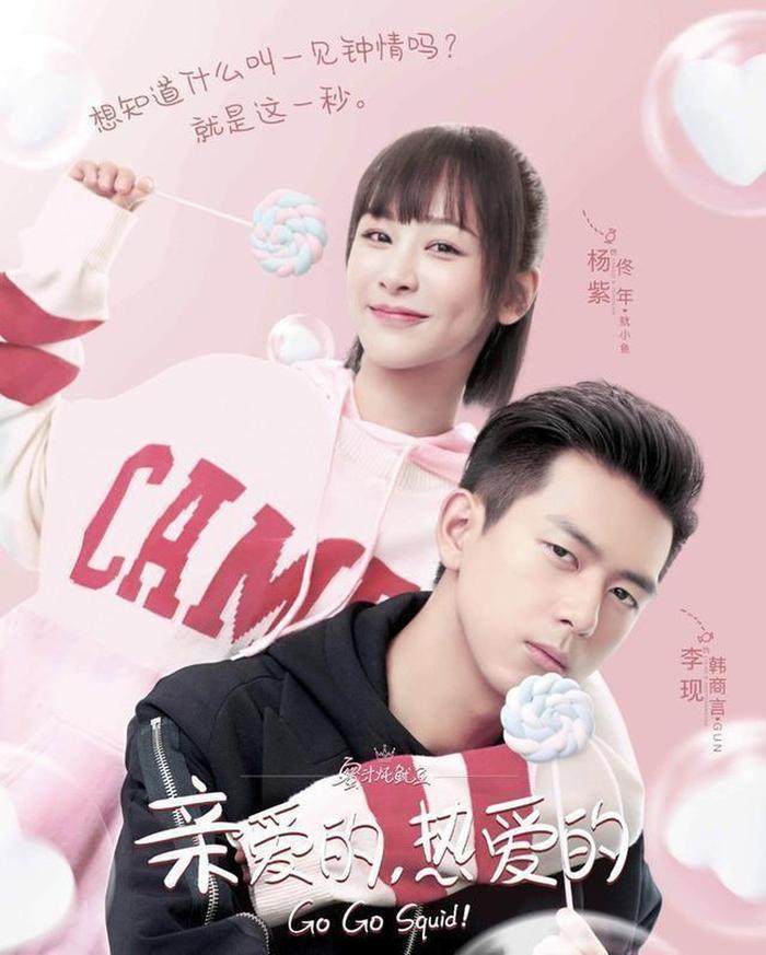 Cặp đôi vững mạnh nhất màn ảnh Hoa ngữ 2019: Tiêu Chiến  Vương Nhất Bác, Lý Hiện  Dương Tử hay Dịch Dương Thiên Tỉ  Châu Đông Vũ? ảnh 26