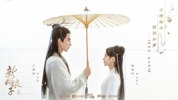 Những mỹ nhân họ Bạch xinh đẹp rung động lòng người trong phim truyền hình Trung Quốc ảnh 25