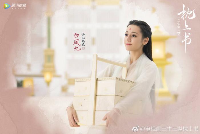 Những mỹ nhân họ Bạch xinh đẹp rung động lòng người trong phim truyền hình Trung Quốc ảnh 12