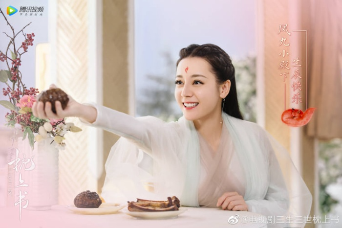 Những mỹ nhân họ Bạch xinh đẹp rung động lòng người trong phim truyền hình Trung Quốc ảnh 13