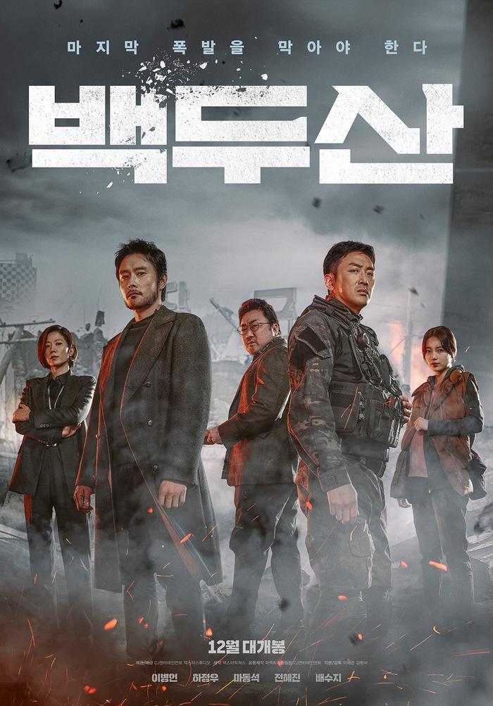3 phim Việt đấu với bom tấn xứ Hàn Thảm họa núi Baekdu của Lee Byung-Hun, Suzy, Ma Dong-seok ảnh 4