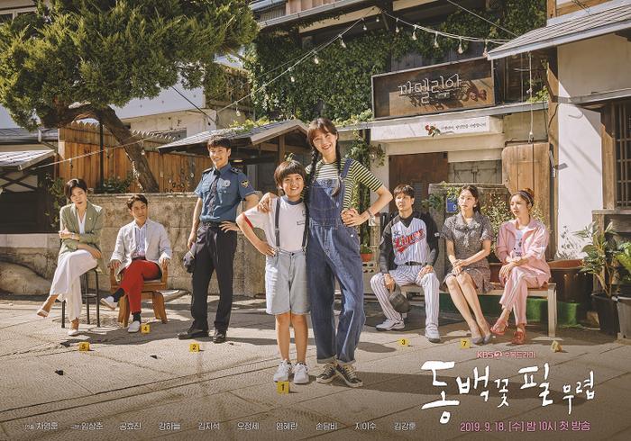 10 bộ phim truyền hình Hàn Quốc có rating cao nhất năm 2019: Phim của Song Joong Ki thua phim của Song Hye Kyo
