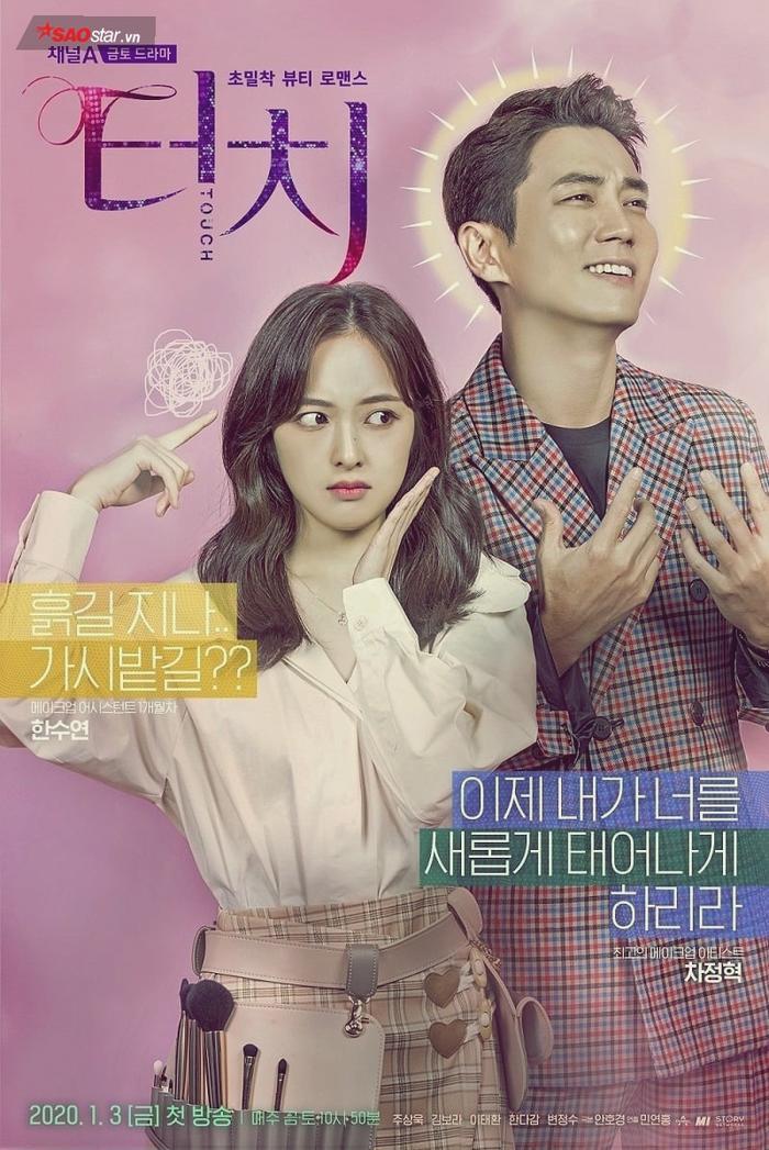 Phim truyền hình Hàn Quốc tháng 1: Sự quay trở lại đáng mong đợi của Park Seo Joon, TaecYeon, Ahn Hyo Seop và Lee Sung Kyung ảnh 0