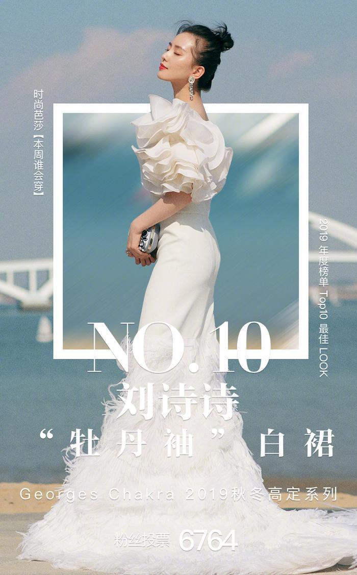 No.10: Lưu Thi Thi và bộ trang phục của Georges Chakra - 6764 phiếu