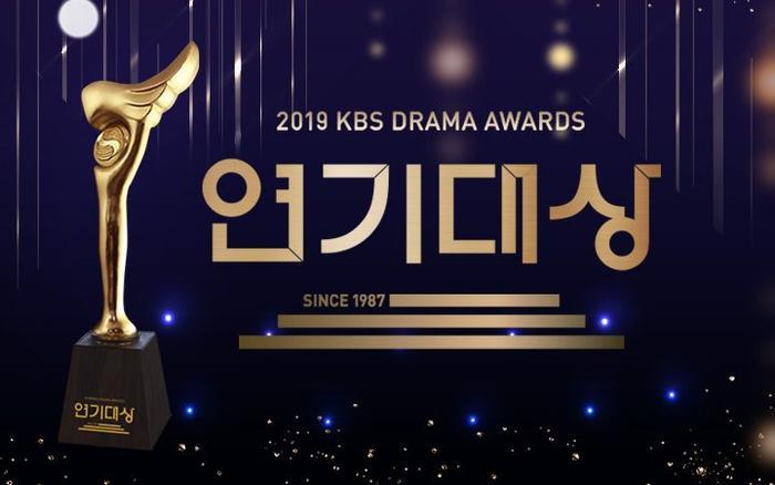 Kết quả KBS Drama Awards 2019: Gong Hyo Jin giành giải Deasang Kim So Hyun và Jang Dong Joon là cặp đôi được yêu thích nhất ảnh 0