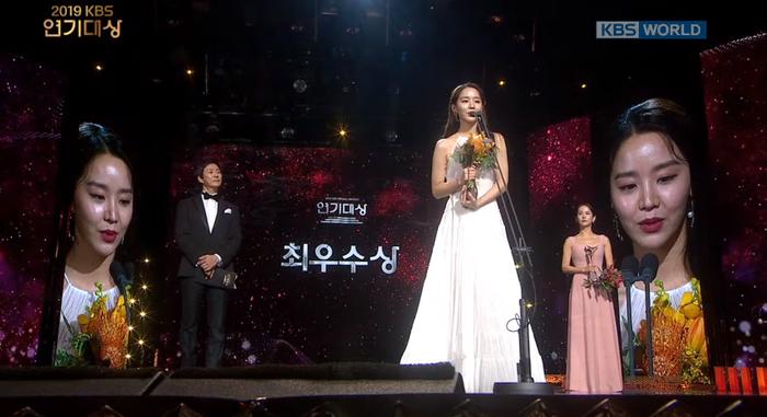 Kết quả KBS Drama Awards 2019: Gong Hyo Jin giành giải Deasang Kim So Hyun và Jang Dong Joon là cặp đôi được yêu thích nhất ảnh 6