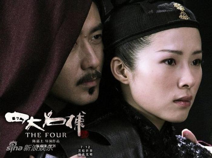 Các nữ bổ khoái tài giỏi trong phim truyền hình Trung Quốc: Không phải ai cũng lầy lội như Viên Kim Hạ trong 'Cẩm Y Chi Hạ' ảnh 7