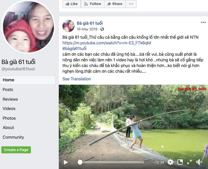 """Trong khi đó, fanpage Facebook cùng tên""""Bà già 61 tuổi"""" với gần 6.000 người theo dõi cũng đã dừng cập nhật về cụ bà từ khoảng cuối tháng 6/2019. Bài đăng gần đây nhất trên fanpage này là một tin tuyển dụng và không có liên quan tới YouTuber """"Bà già 61 tuổi"""".(Ảnh chụp màn hình)"""