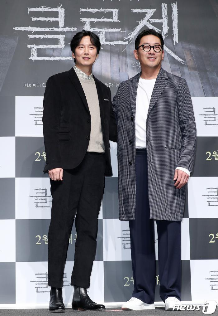 Kết hợp cùng nam tài tử Ha Jung Woo.