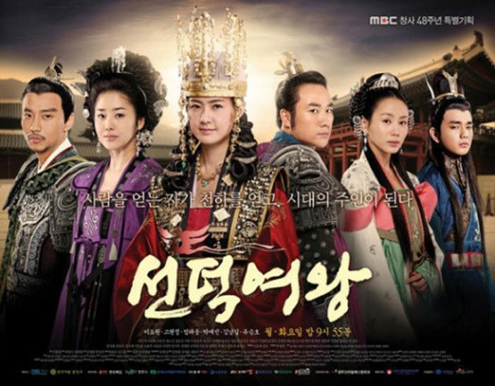 Nữ hoàng Seon Deok là bệ đỡ sáng giá nhất của Kim Nam Gil.
