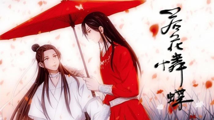 Lâm Canh Tân  Lộc Hàm tạo nên câu chuyện đam mỹ trong Thiên quan tứ phúc? ảnh 3