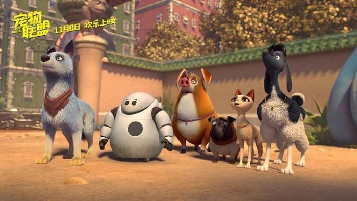Mấy ngày Tết, dẫn đàn em trong nhà đi xem ngay phim Liên minh thú cưng Pets United ảnh 2