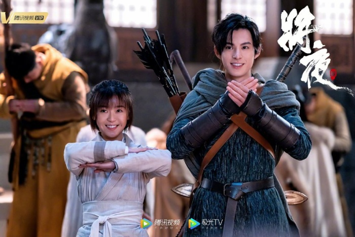 Tương dạ 2 tung poster nhân vật: Vương Hạc Đệ trông khá non, Tống Y Nhân vẫn đáng yêu ảnh 3