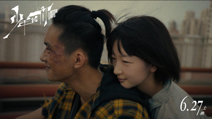 Khoảng khắc rực rỡ nhất của sao Hoa Ngữ năm 2019: Châu Đông Vũ, Dương Tử nổi bật nhờ diễn xuất, Địch Lệ Nhiệt Ba lại khác hoàn toàn ảnh 1
