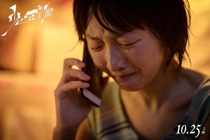 Khoảng khắc rực rỡ nhất của sao Hoa Ngữ năm 2019: Châu Đông Vũ, Dương Tử nổi bật nhờ diễn xuất, Địch Lệ Nhiệt Ba lại khác hoàn toàn ảnh 3