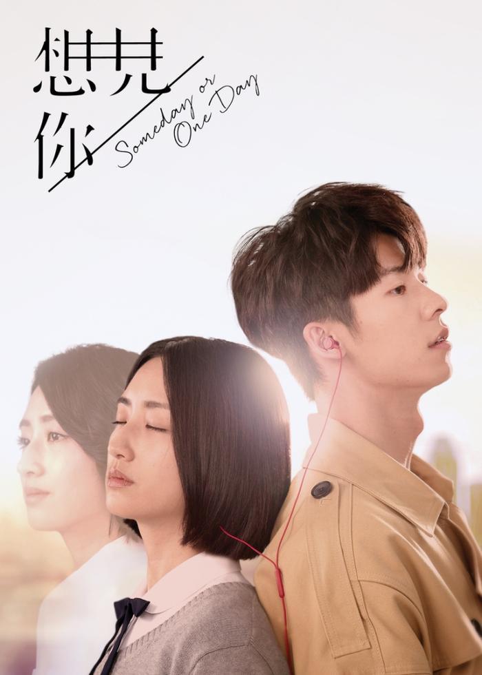 """Dựa vào bộ phim đang phát sóng """"Muốn gặp anh"""" mà Hứa Quang Hán đã nhận được lượng fan lớn."""