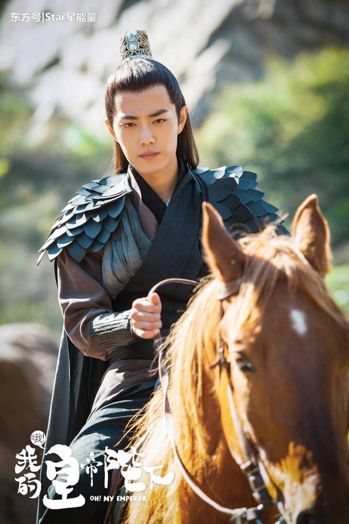 Các tạo hình của Tiêu Chiến trong phim ảnh Hoa ngữ: Khó lòng vượt qua Ngụy Vô Tiện, Lang điện hạ kéo nhan sắc đi xuống ảnh 11