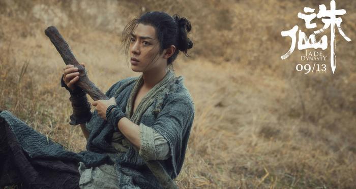 Các tạo hình của Tiêu Chiến trong phim ảnh Hoa ngữ: Khó lòng vượt qua Ngụy Vô Tiện, Lang điện hạ kéo nhan sắc đi xuống ảnh 18