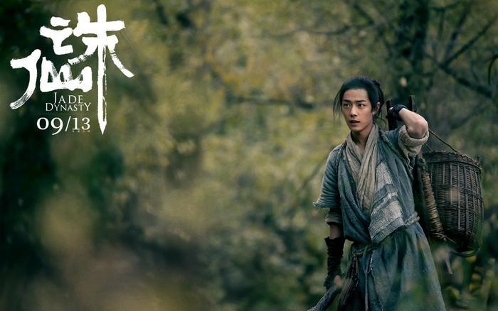 Các tạo hình của Tiêu Chiến trong phim ảnh Hoa ngữ: Khó lòng vượt qua Ngụy Vô Tiện, Lang điện hạ kéo nhan sắc đi xuống ảnh 19
