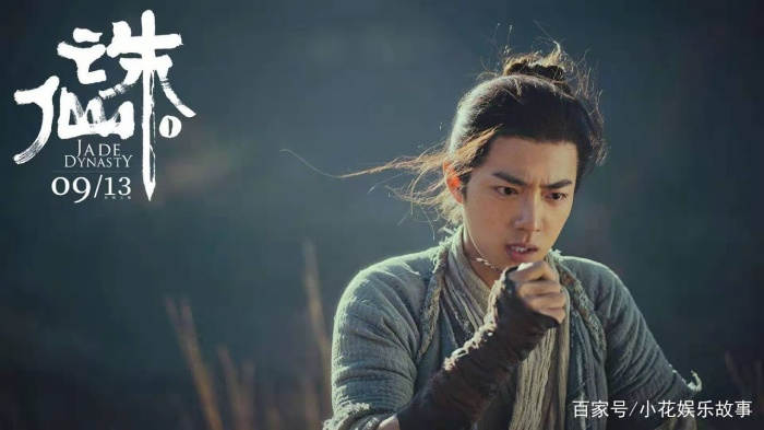 Các tạo hình của Tiêu Chiến trong phim ảnh Hoa ngữ: Khó lòng vượt qua Ngụy Vô Tiện, Lang điện hạ kéo nhan sắc đi xuống ảnh 20
