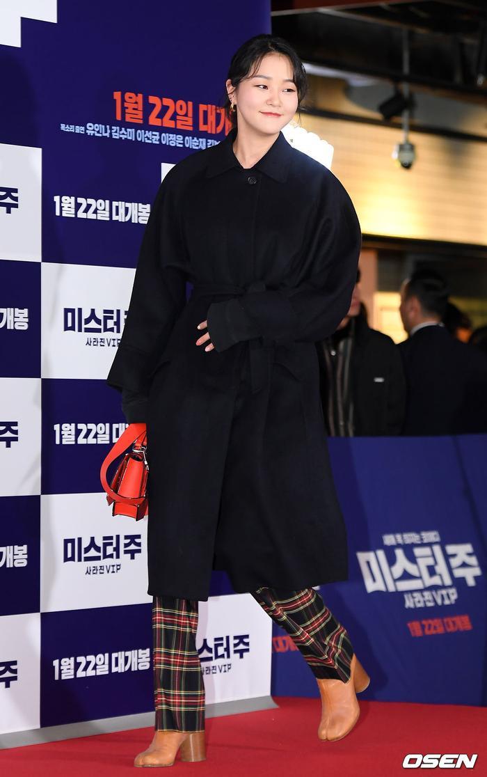 Kang Seung Hyun.