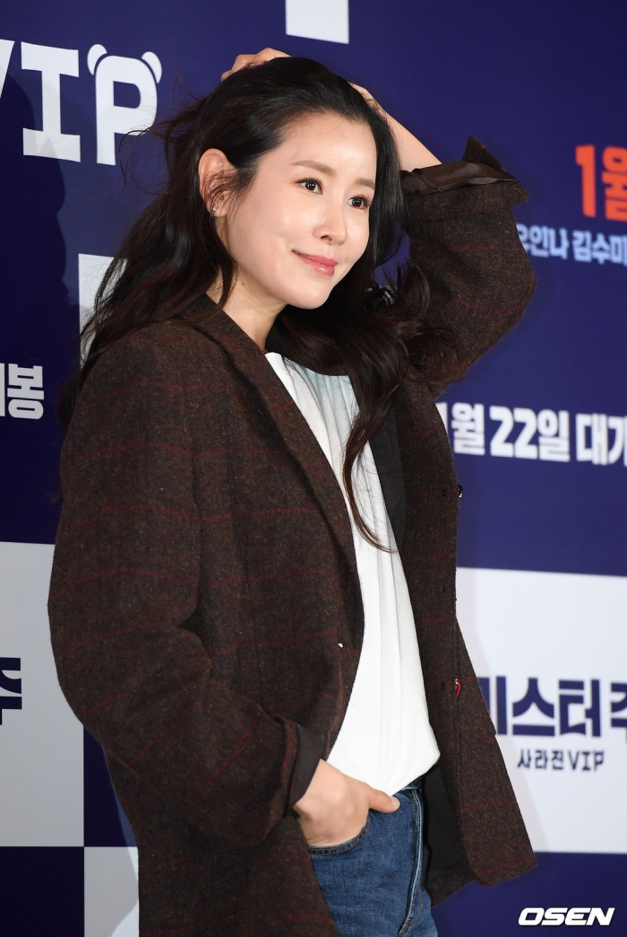 Lee Tae Ran.