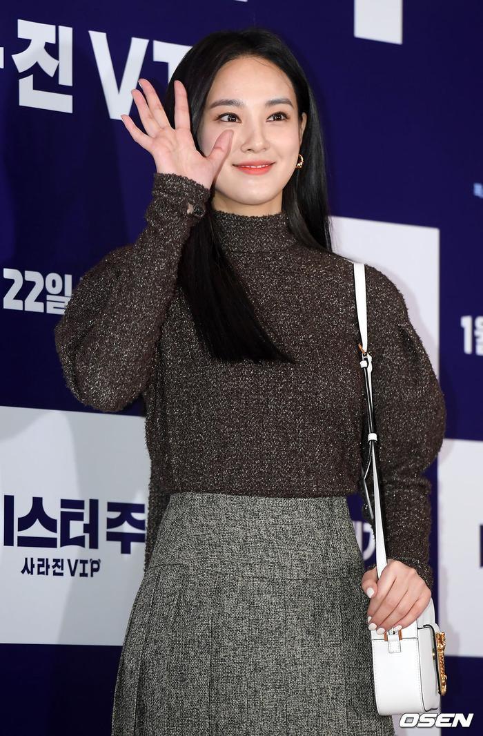 Lee Je Hoon, Choi Siwon  Son Naeun cùng loạt sao Hàn dự buổi công chiếu VIP phim của Kim Seo Hyung ảnh 7