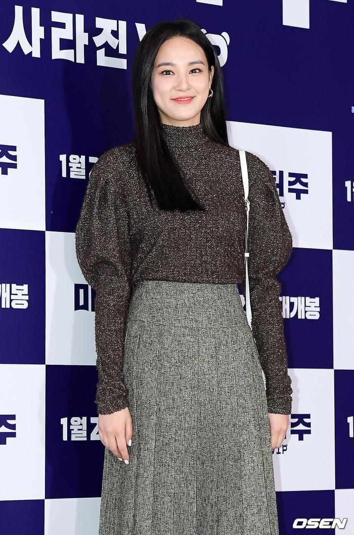Lee Joo Yeon.