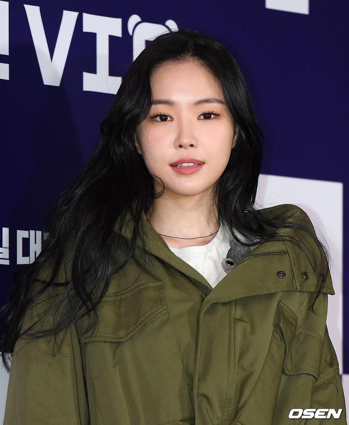 Son Na Eun.