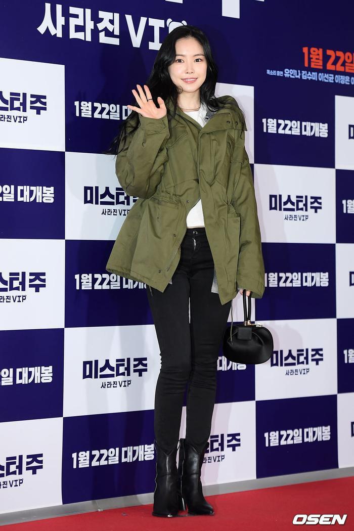 Lee Je Hoon, Choi Siwon  Son Naeun cùng loạt sao Hàn dự buổi công chiếu VIP phim của Kim Seo Hyung ảnh 15