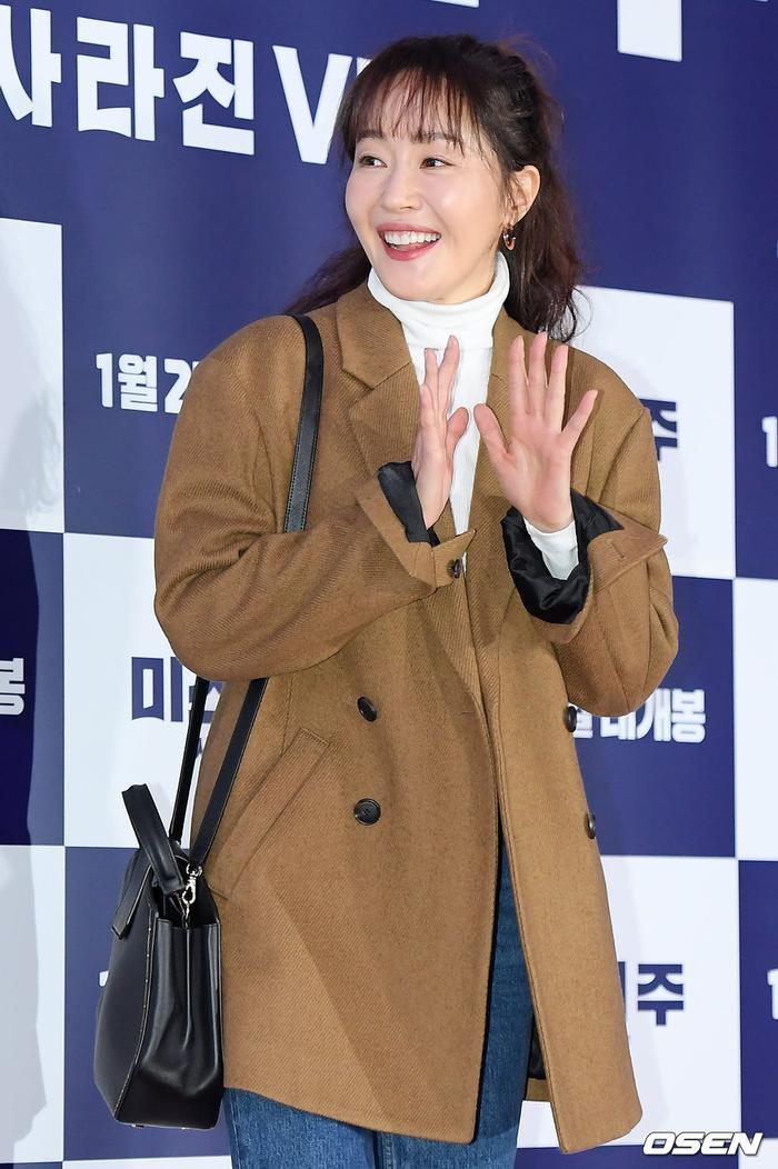 Uhm Ji Won.