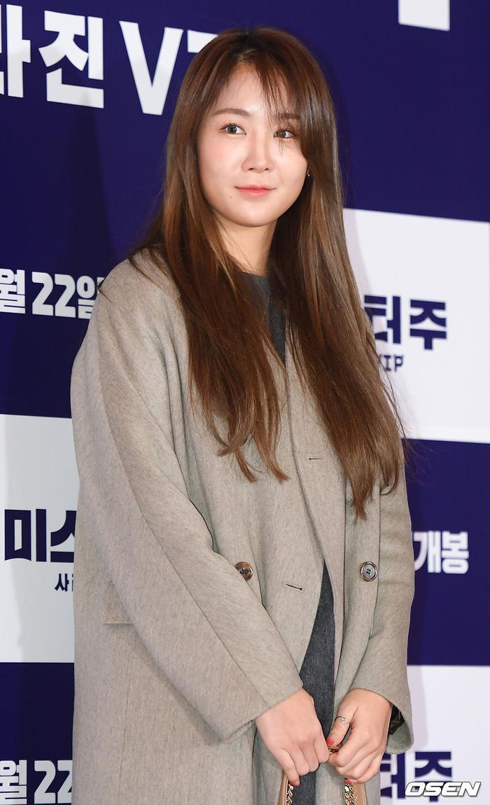 Lee Je Hoon, Choi Siwon  Son Naeun cùng loạt sao Hàn dự buổi công chiếu VIP phim của Kim Seo Hyung ảnh 17
