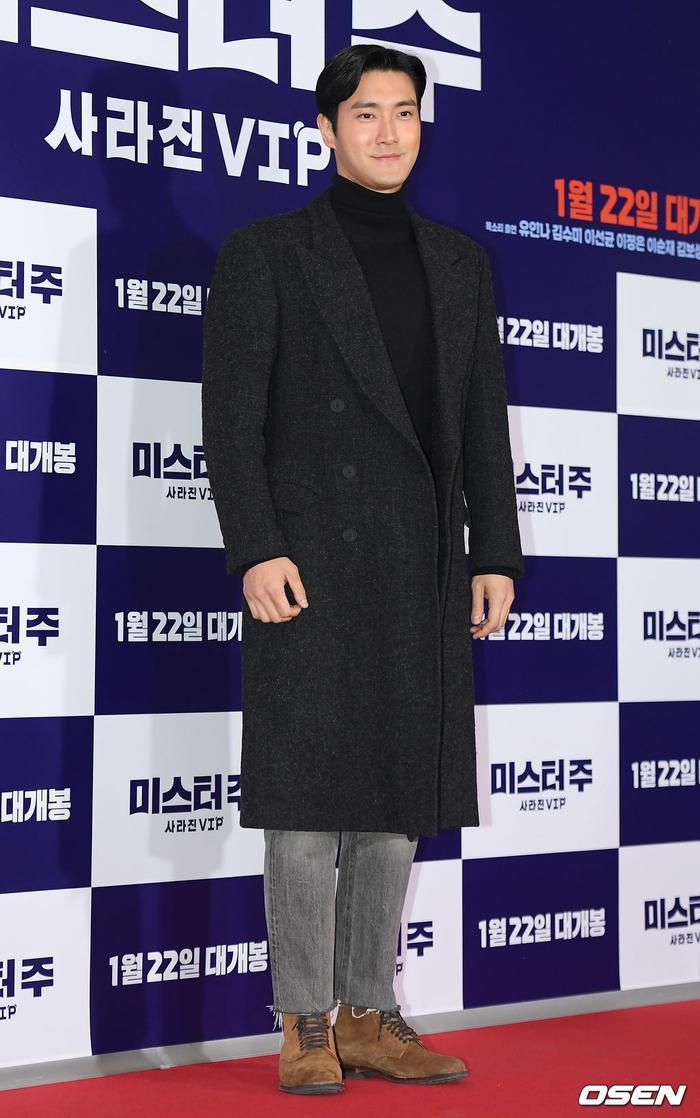Lee Je Hoon, Choi Siwon  Son Naeun cùng loạt sao Hàn dự buổi công chiếu VIP phim của Kim Seo Hyung ảnh 9